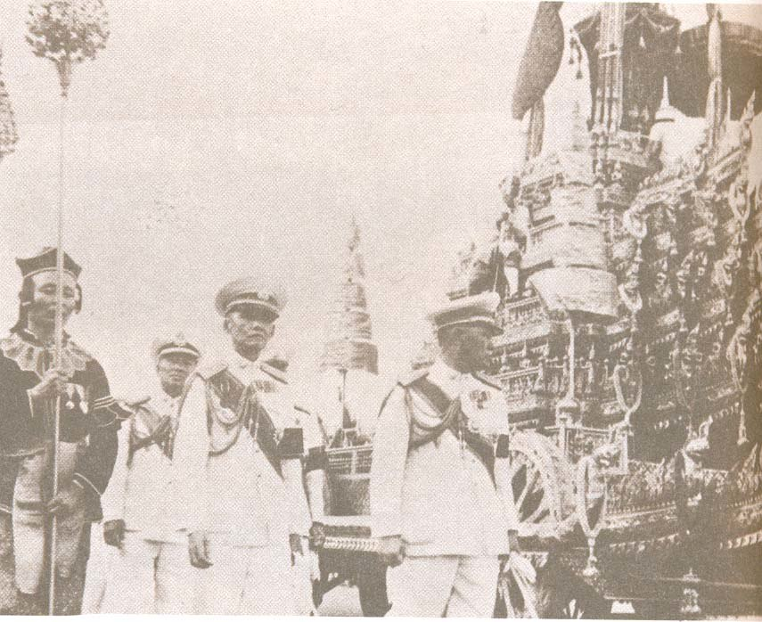 Royal aide-de-camp in the the ceremonial Progress for Royal Funeral of Ananda Mahidol