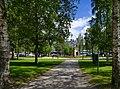 Runeberg Park Pietarsaari 20180705.jpg