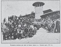Rusinovo 1916.jpg