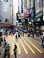 Russell Street, Hong Kong.jpg