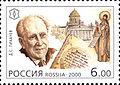 Russia-2000-stamp-Dmitry Likhachev.jpg