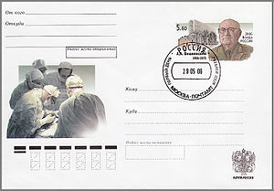 Alexander Alexandrovich Vishnevsky - Russia, 2006. Envelope with commemorative stamp (EWCS) № 155. 100 birth anniversary A. A. Vishnevsky, a surgeon. First day of issue postmark 05/29/2006 Moscow, Central Post Office.