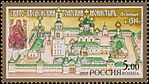 Russia stamp 2003 № 838.jpg