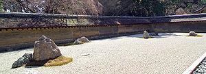 Ukyō-ku, Kyoto - Image: Ryoanji 3361