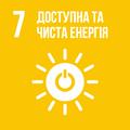 SDG 7 (Ukrainian).png