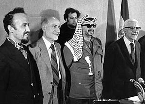Mehdi Bazargan - Bazargan with Yasser Arafat