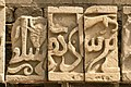 Sabayil relics.jpg