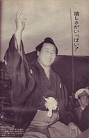 Sadanoyama Shinmatsu: Alter & Geburtstag