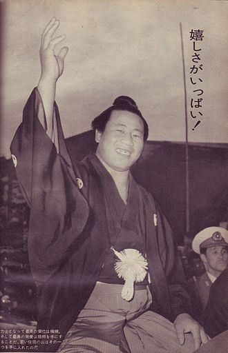 Sadanoyama Shinmatsu - Sadanoyama celebrates his first tournament victory in May 1961
