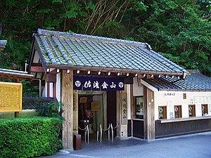 Sado, Niigata - Sado gold mine