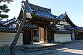 Saidai-ji Nara Japan13n.jpg