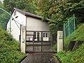 Saiko power station.jpg