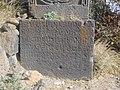 Saint Hovhannes chapel in Tegher village 09.jpg