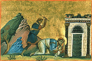 James the Less - Saint James the Less, as depicted in the Menologion of Basil II (c. 1000 AD)