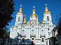 Saint Petersburg Saint Nicholas Naval Cathedral IMG 6929 1280.jpg