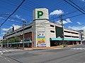 Sakata parking building 1.jpg
