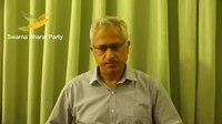 File:Sanjeev Sabhlok.ogv
