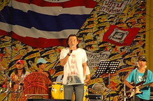 Sarunyoo Wongkrachang - Sarunyoo (white shirt) singing on stage of People's Alliance for Democracy (PAD) in 2008