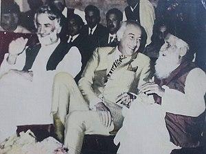 Akbar Bugti - Image: Sardar Muhammad Amin Khan Khoso With Zulfiqar Ali Bhutto And Nawab Akber Khan Bugti