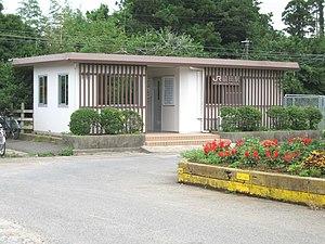 Saruda Station - Station building