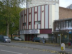 Savoy Cinema - geograph.org.uk - 1044339.jpg
