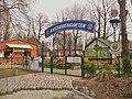 Schleuse Ploetzensee - Kastaniengarten (Ploetzensee Lock - Chestnut Garden) - geo.hlipp.de - 35014.jpg
