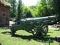 Schneider mortar 280.MPTW.JPG