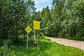 Sciklieva reserve (Belarus, June 2020) 24.jpg