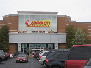 Asian supermarket - Seafood City, a Filipino supermarket chain in Seattle, Washington
