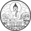 Official seal of Amnat Charoen