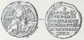 Seal of Michael, Metropolitan of Athens.png