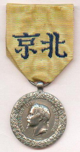 Commemorative medal of the 1860 China Expedition - Image: Second empire Médaille de l'expédition de chine recto