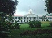 Secretariat Kerala (old building)