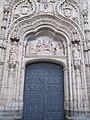 Segovia. Entrada Universidad.jpg