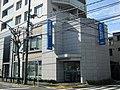 Seibu Shinkin Bank Nakano Kitaguchi Branch.jpg
