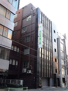 Seiki Tokyu the head office 14-01.JPG