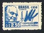 Selo postal da Lei Federal do Brasil 2004 de 1953.jpg