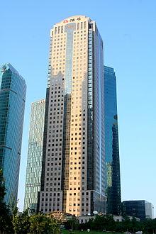 Hang Seng Bank Tower - Wikipedia
