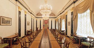 Security Council of Russia - Meeting place of the Security Council in the Moscow Kremlin′s Senate building