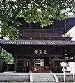 Sengakuji 001.jpg