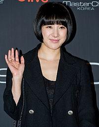 Seo In-young from acrofan.jpg