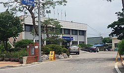Seowon-myeon Office.jpg