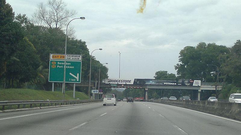 File:Seremban, Negeri Sembilan, Malaysia - panoramio (21).jpg
