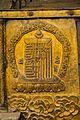 Seto Machhindranath Temple-IMG 2917.jpg
