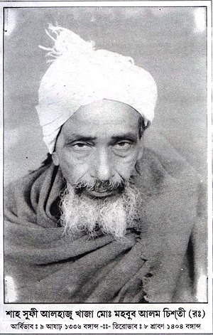 Shah Sufi Md. Mahabub Alam Chisty Nizami Alfakheri (Rh).jpg
