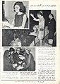 Shahbanu congrats Mother's Day, Khandaniha Magazine cover, issue 2401, 19 December 1967.jpg