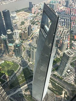 Shanghai Tower view 2016 4.jpg