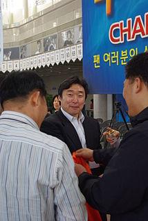 Shim Eui-sik South Korean ice hockey player