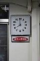 Shin Kong Life clock in TRA Longtian Station 20150816.jpg