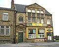 Shop (former club), Halifax Road, Staincliffe, Batley - geograph.org.uk - 554665.jpg